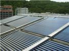 太阳能仪表使用事项分析江西省安远县三高紫金管太阳能真空管生产厂家质优价廉用户信赖