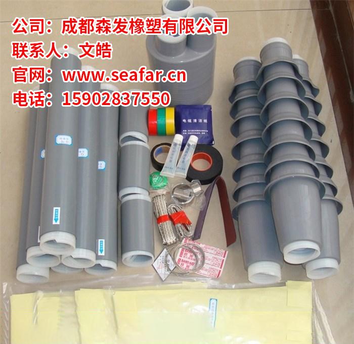 陕西1kv冷缩电缆附件实力公司