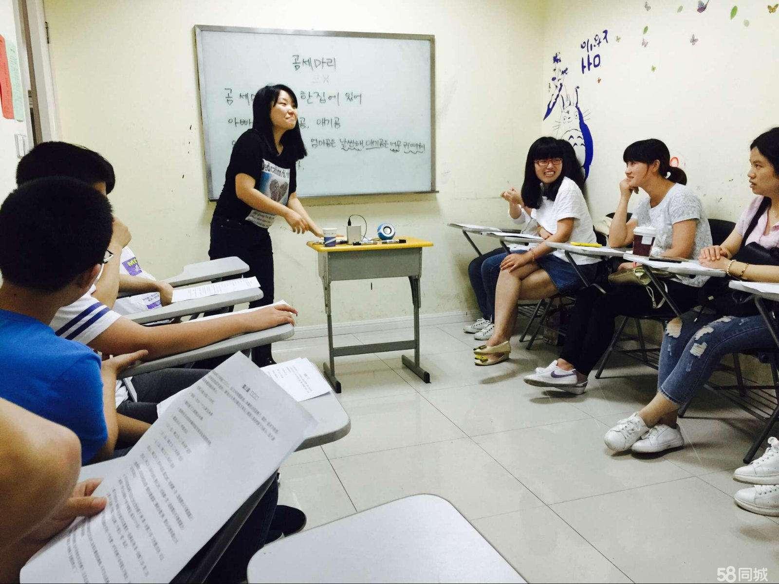 昆明泰语学习学校