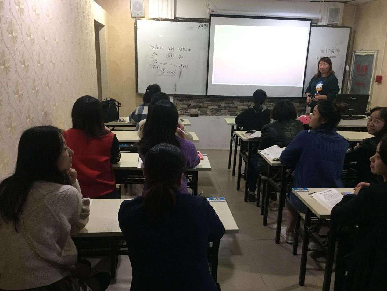 昆明泰语基础口语学习
