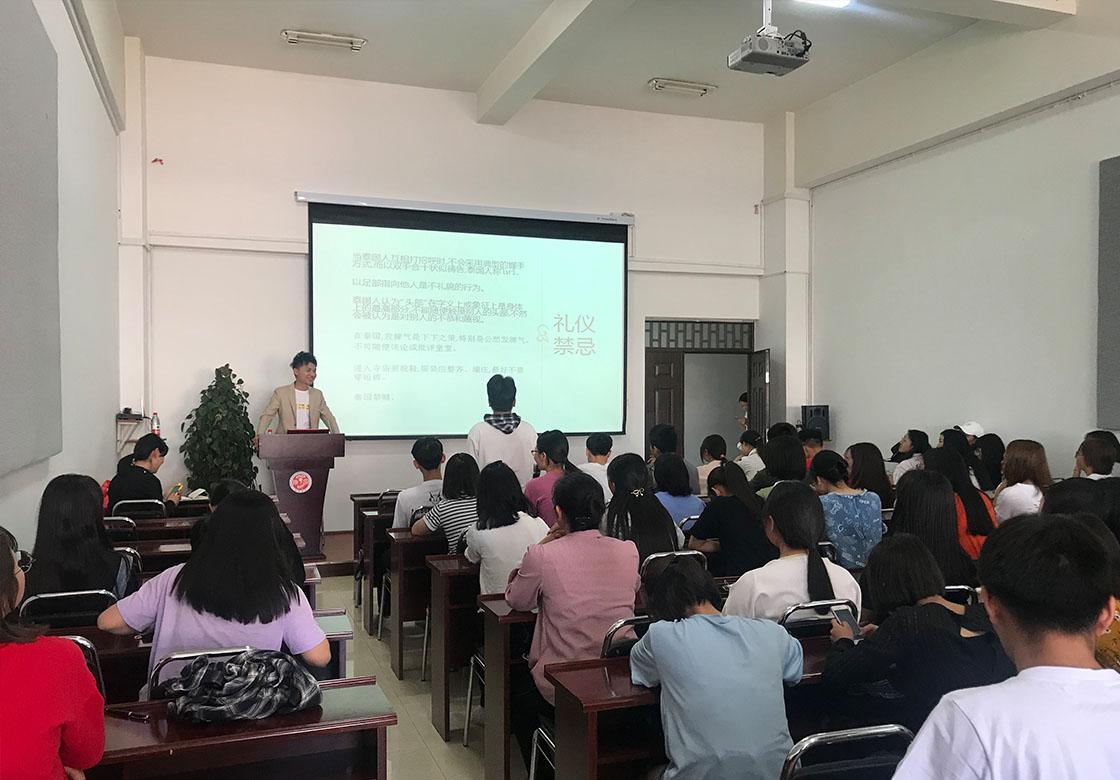 泰语授课现场