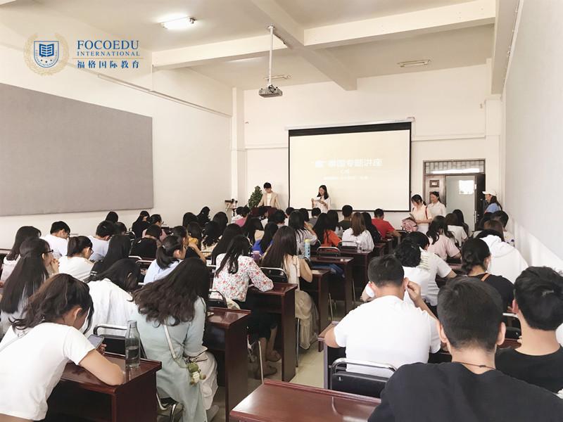 昆明泰语基础课程