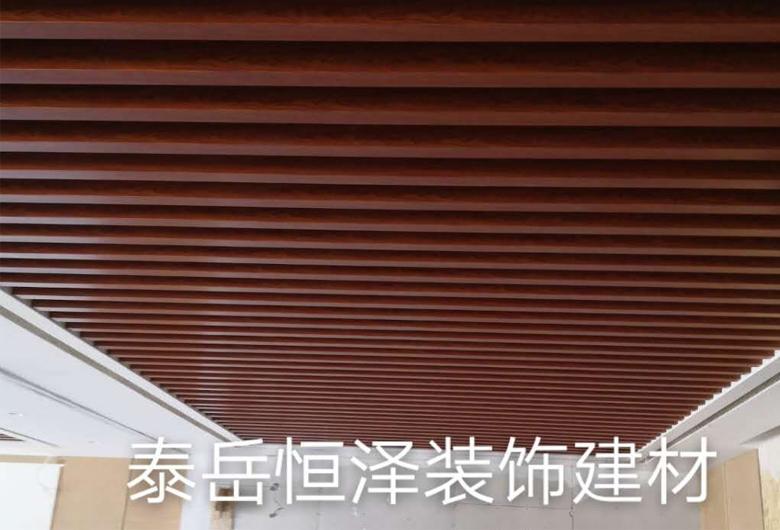 泰岳恒泽装饰建材