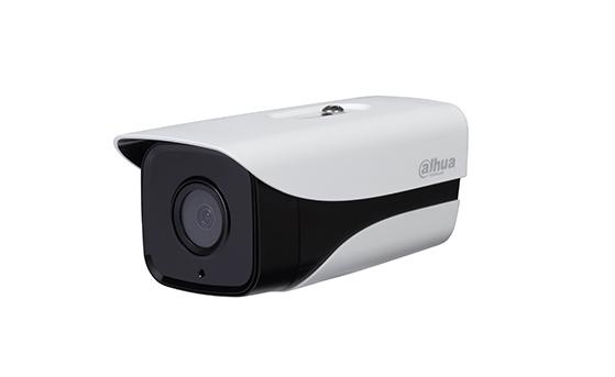 HDCVI同軸高清100萬像素100米紅外四燈槍