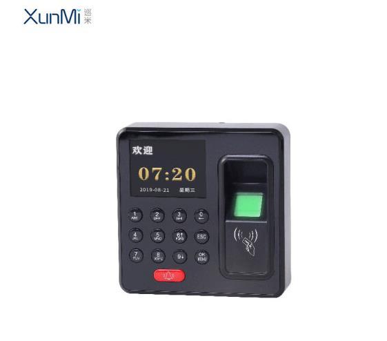 巡米(xunmi) MF150考勤指紋門禁系統