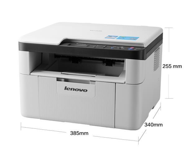 联想(Lenovo)M7206 黑白激光三合一多功能一体机