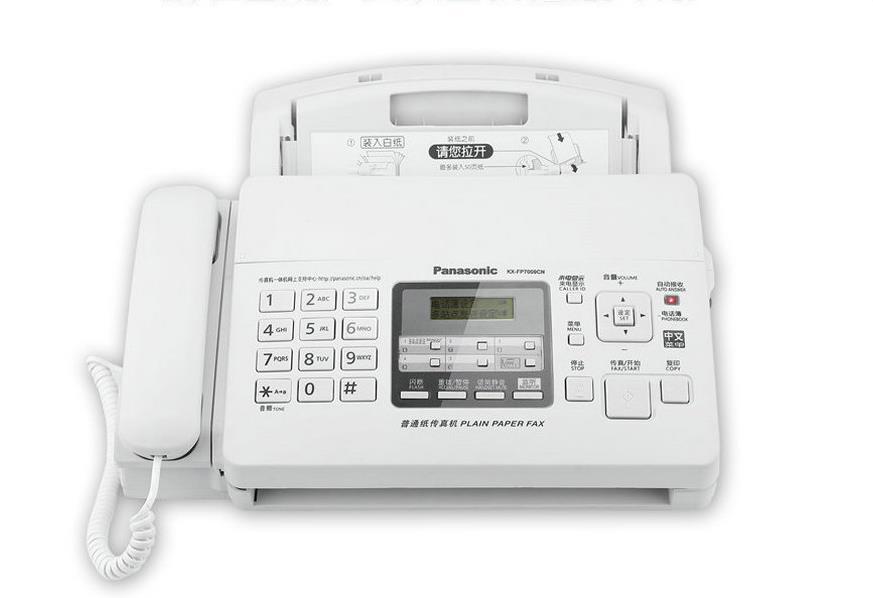 松下(Panasonic) 松下A4普通纸传真机
