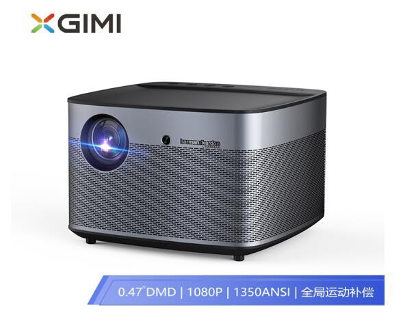 极米(XGIMI)H2 投影机