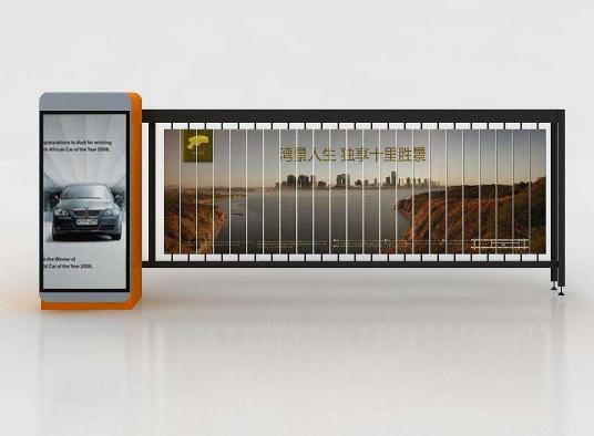 重庆广告道闸的性能特点