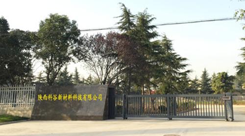 碳化硅制品厂家
