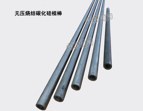 無壓燒結碳化硅棍棒