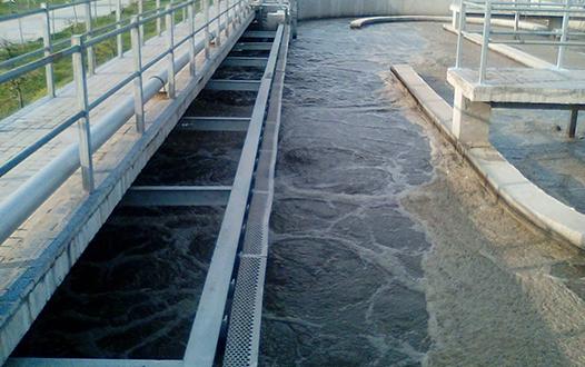 污水處理過程中幾種沉淀工藝的原理及特點