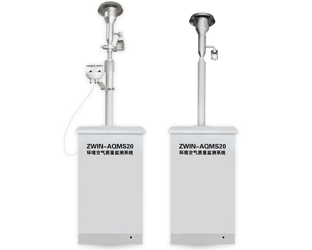 环境空气质量检测系统