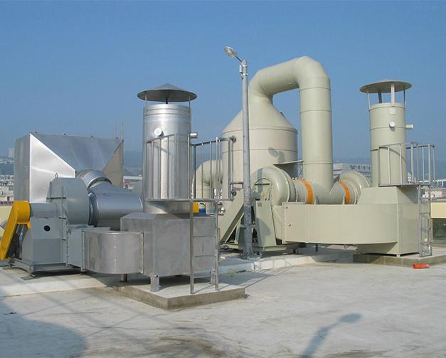 空氣污染治理設備