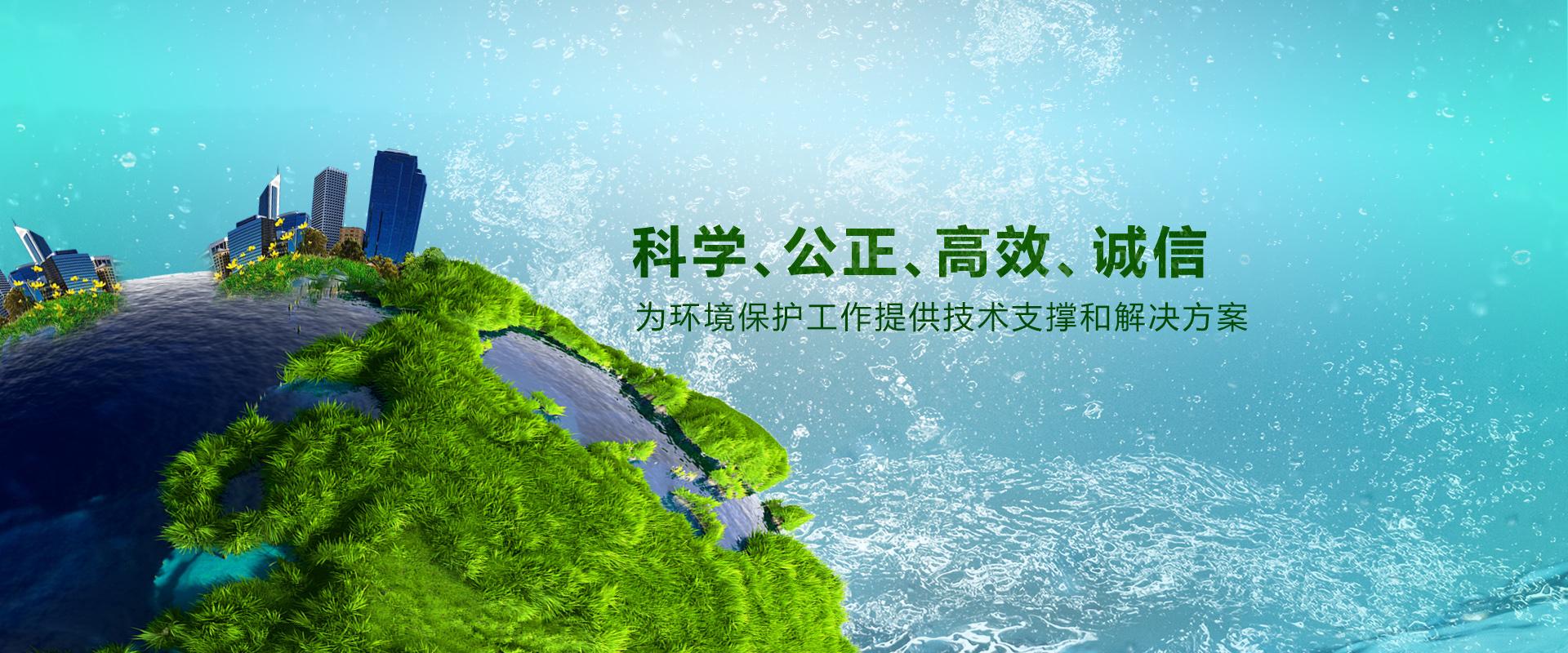 环境检测公司:在除甲醛之外还该注意什么
