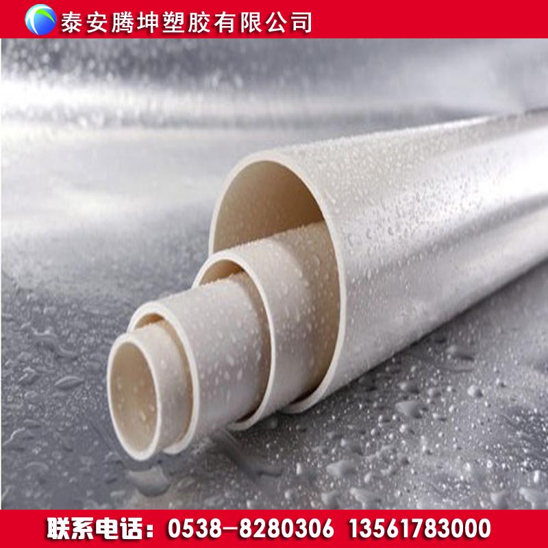 PVC管材管材生产厂家介绍PVC U管材应用的特点以及其范围
