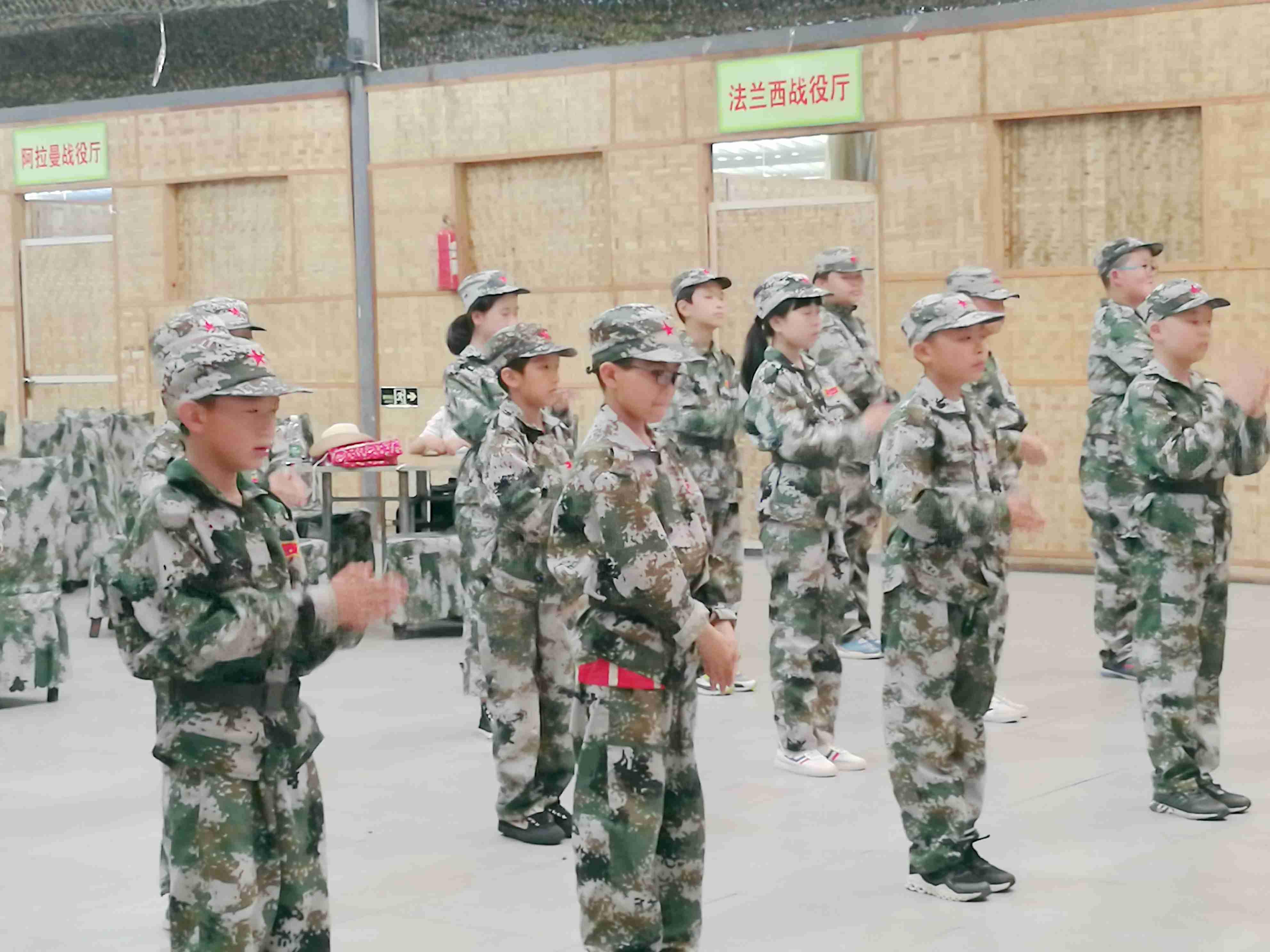 军事夏令营培训