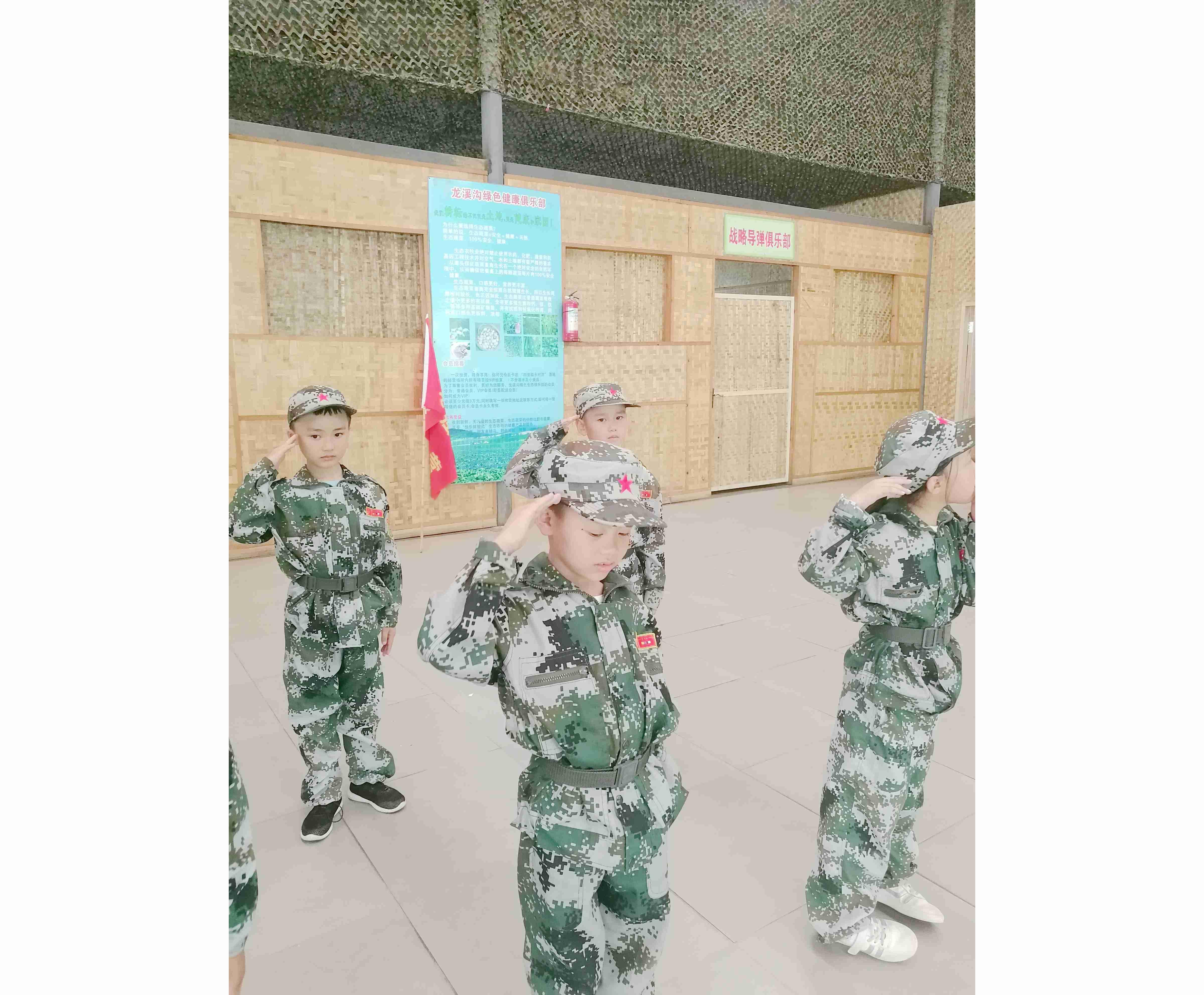 军事夏令营敬礼练习