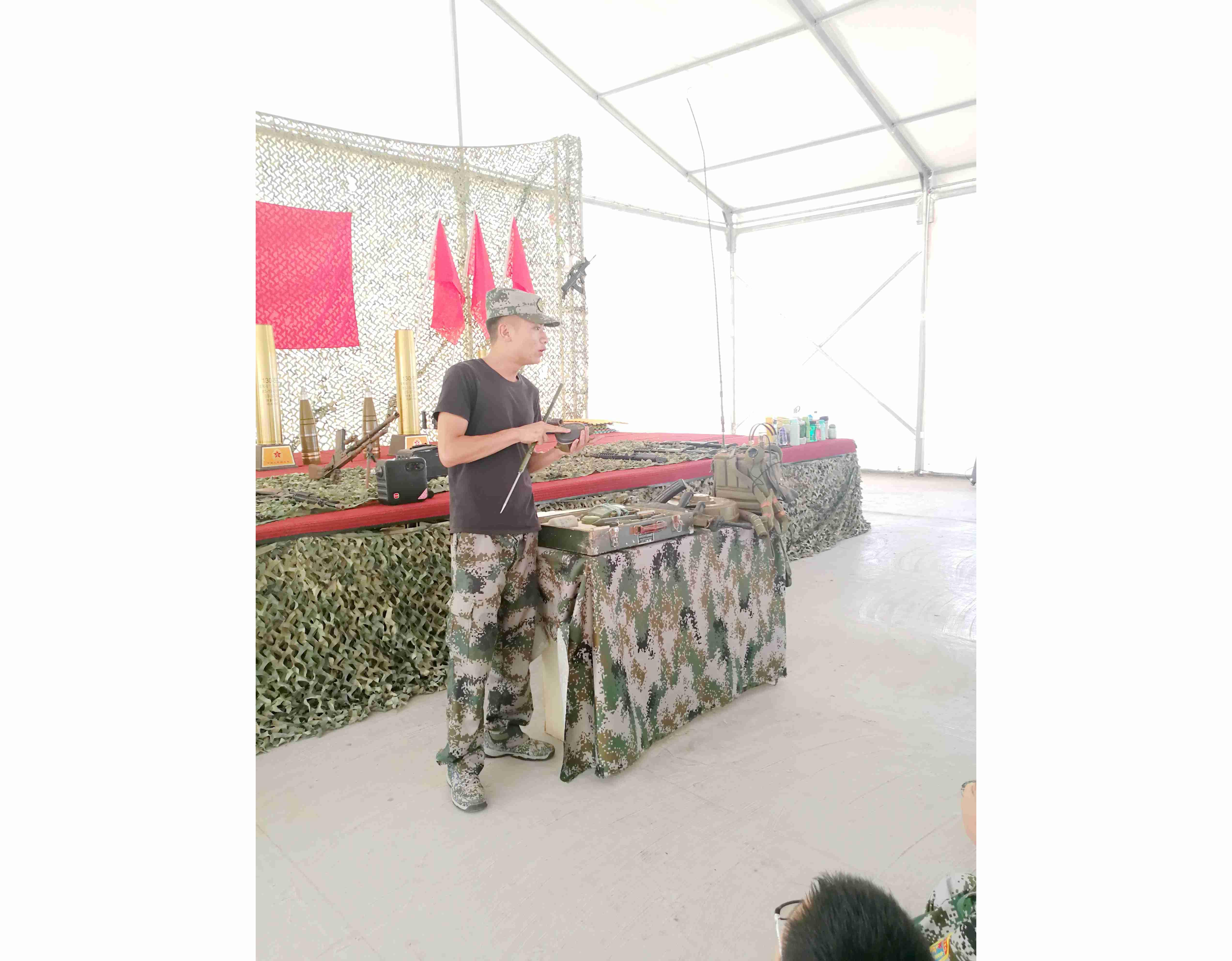 军事培训课