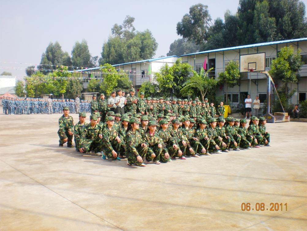 军事夏令营集合