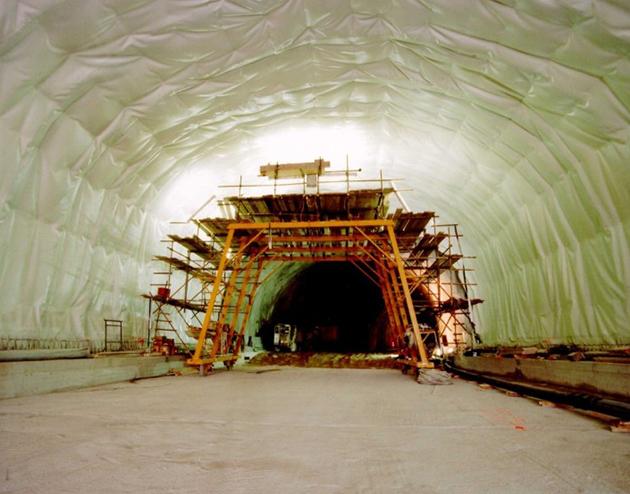 贵州隧道工程