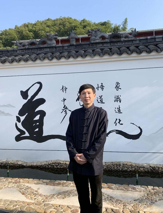 易学大家天星风水研究院院长赵战胜老师:如何正确理解道家文化以及道家思想境界