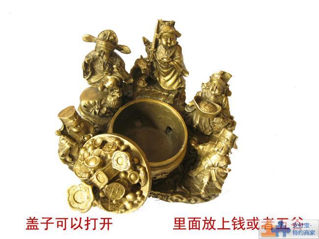 开光纯铜五路财神聚宝盆