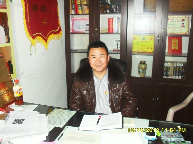 民间江湖相法大师陈炳辰