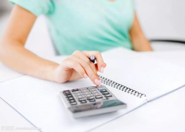 2021年国家税务总局关于明确小规模公司纳税人免征增值税政策的公告