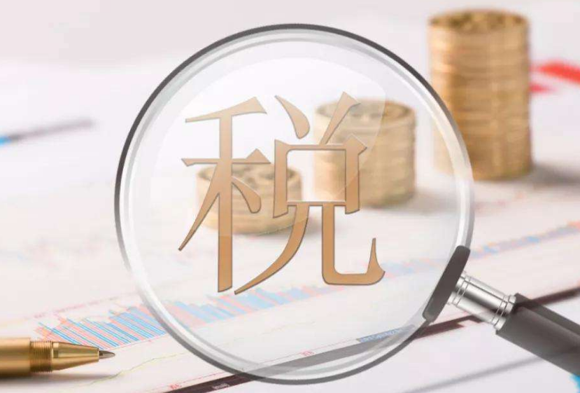 深圳一般纳税人