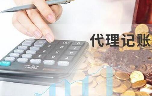 深圳财务代理公司分享关于增值税发票的作废方法