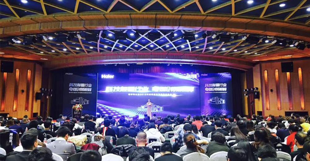 科技展览会