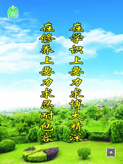 葬礼流程_企业文化_修文淨园天龙山陵园