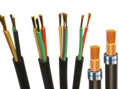 橡套电线电缆