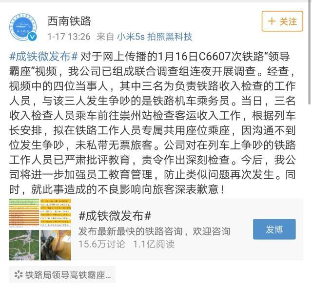 """福州防静电服厂家浅析""""即刻""""回应被""""央视网络""""起诉:已开始自查"""