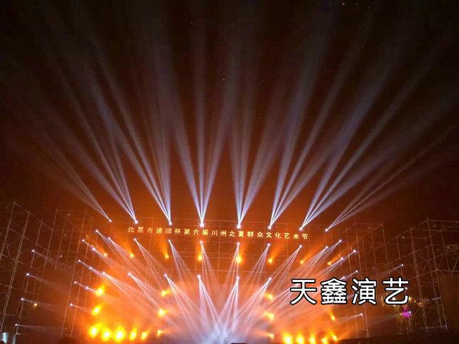 灯光舞台搭建