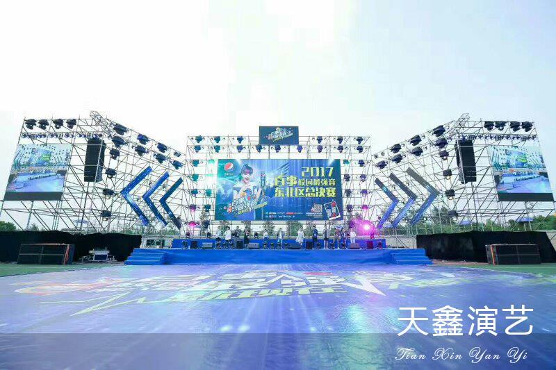 庆典演出舞台设备租赁