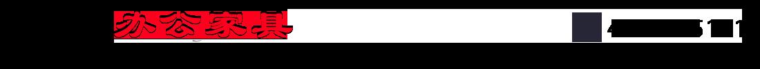 办公_Logo