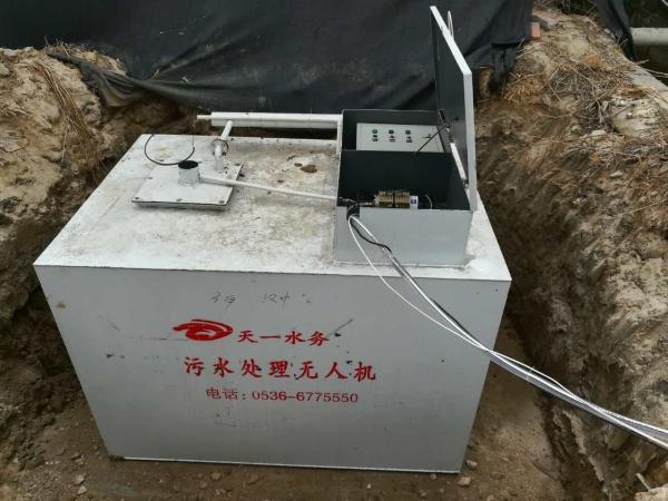 一体化污水处理设备风机选型注意事项