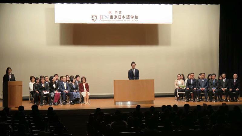 日本读研介绍
