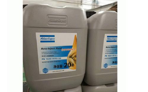 空压机专用油