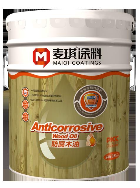 天津防腐木油