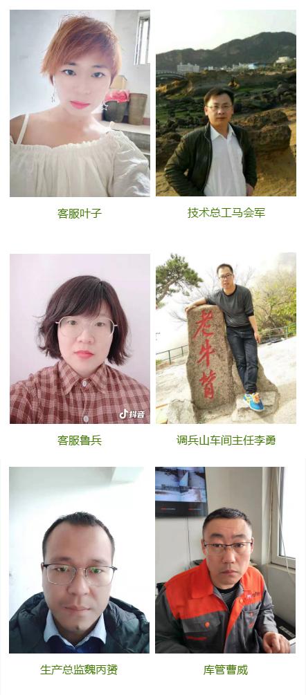 天津地坪漆厂家