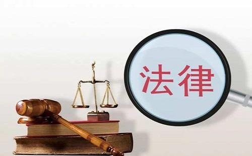 婚姻律师团队