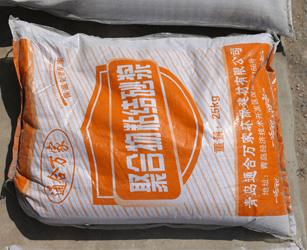 聚合物粘结砂浆