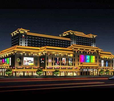 大型商场工程2