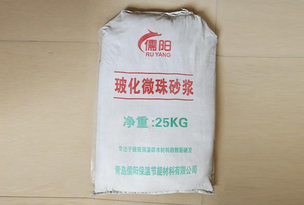 玻化微珠砂浆