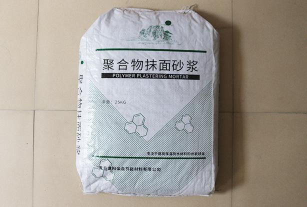 聚合物抹面砂浆