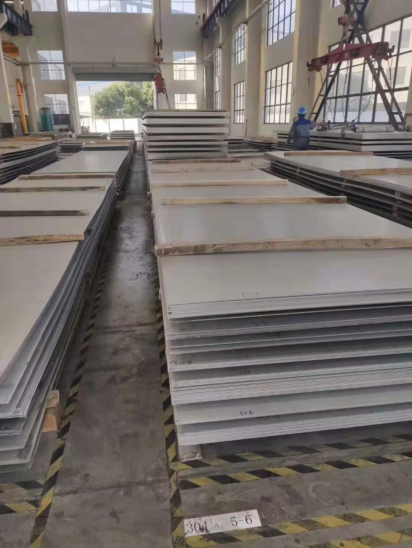 淄博不銹鋼板材