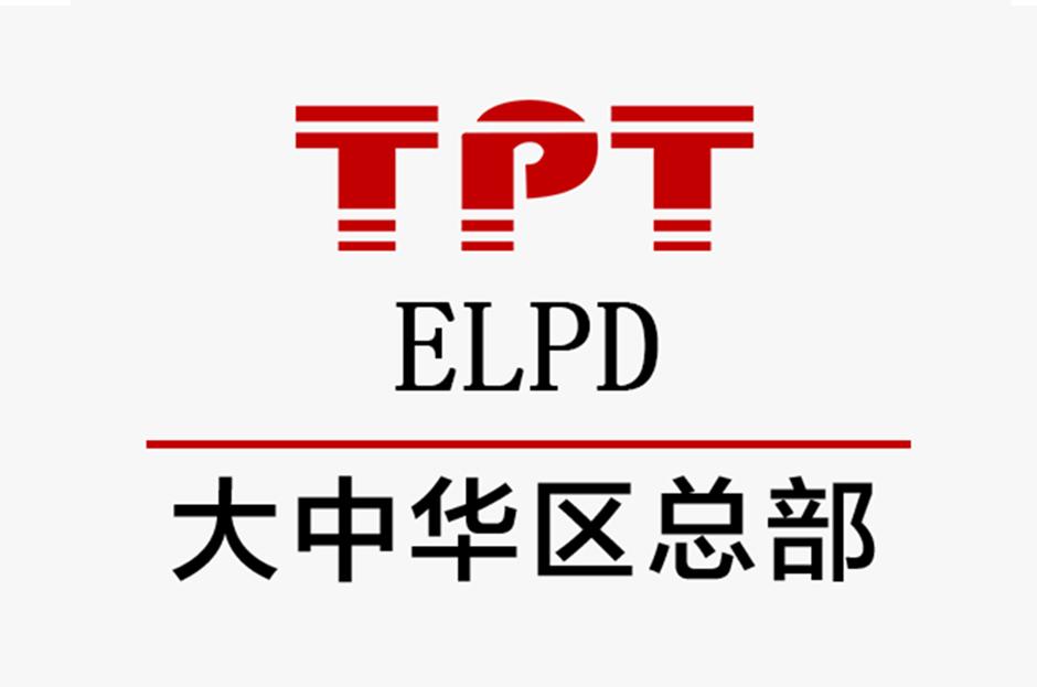 TPT触电无忧防触电漏电装置是ELPD技术吗?